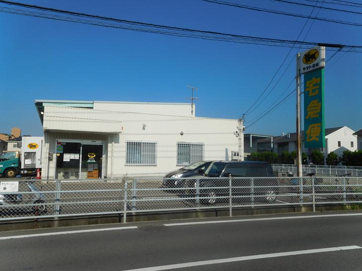 ヤマト運輸山西店1