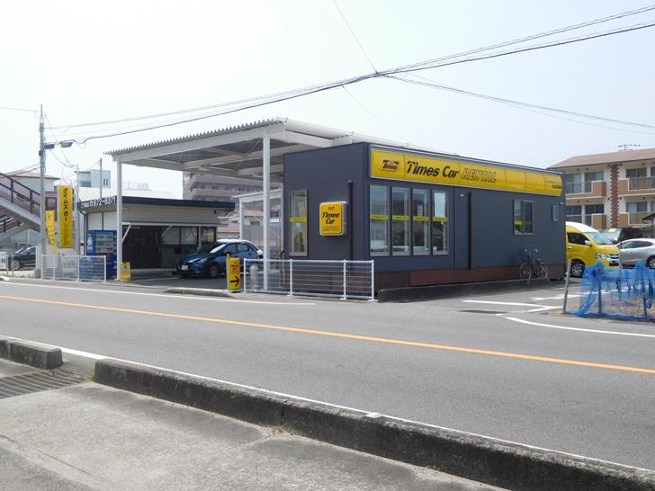 タイムズカーレンタル松山空港店