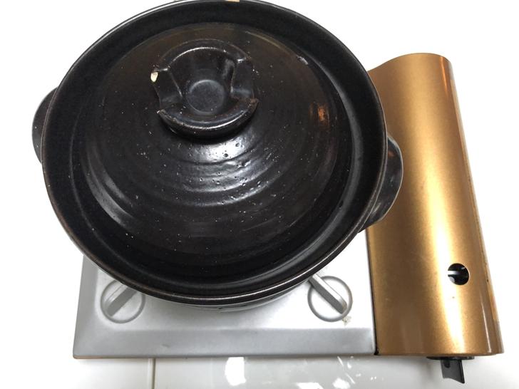 土鍋火加減