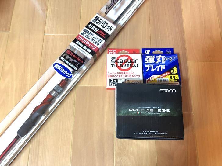 1万円タイラバタックル