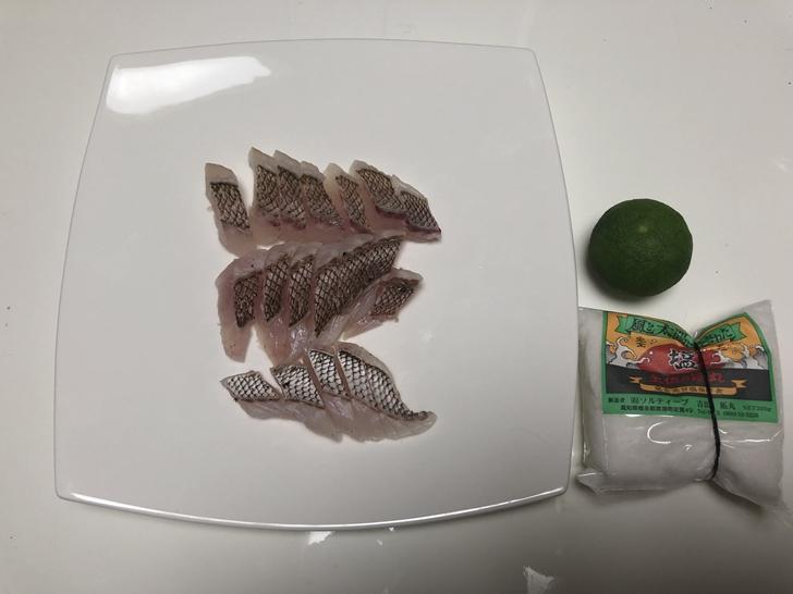 鯛の塩タタキ